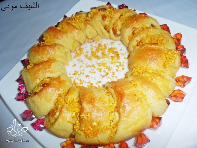 حلقة البرتقال والزبيب من مطبخ الشيف مونى بالصور hayahcc_1450262309_176.jpg