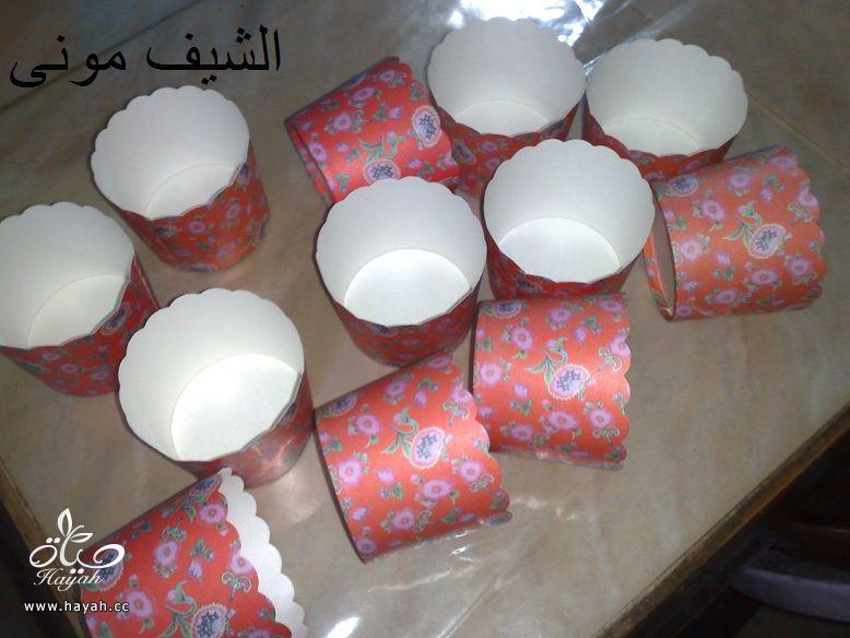 شوكليت كب كيك زى اللى فى المحلات من مطبخ الشيف مونى بالصور hayahcc_1451473477_430.jpg