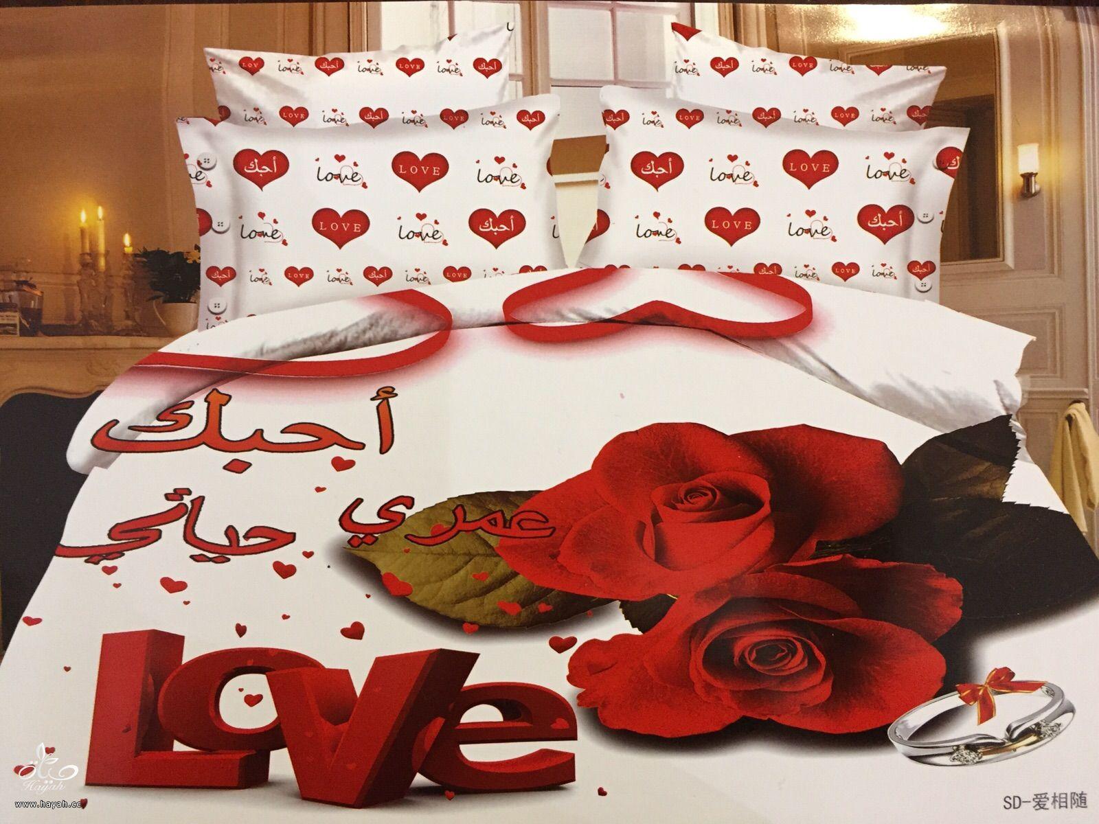 مفارش رومانسيه جديد المفارش الرومنسيه قطن بحشوه hayahcc_1452769325_286.jpg