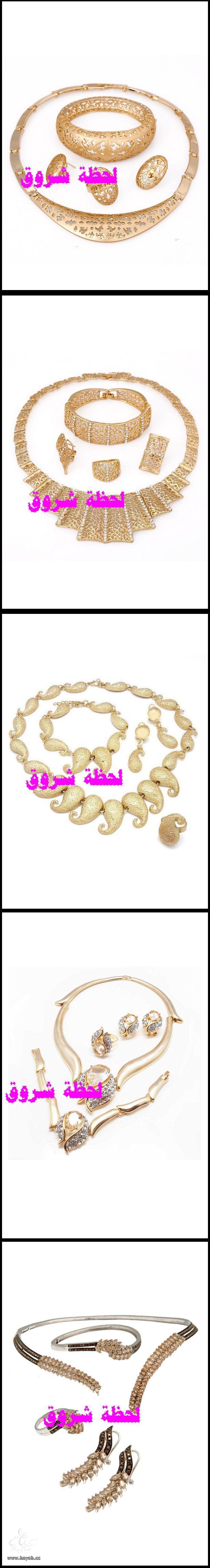 تشكيلة من صور مجوهرات hayahcc_1456357368_801.jpg