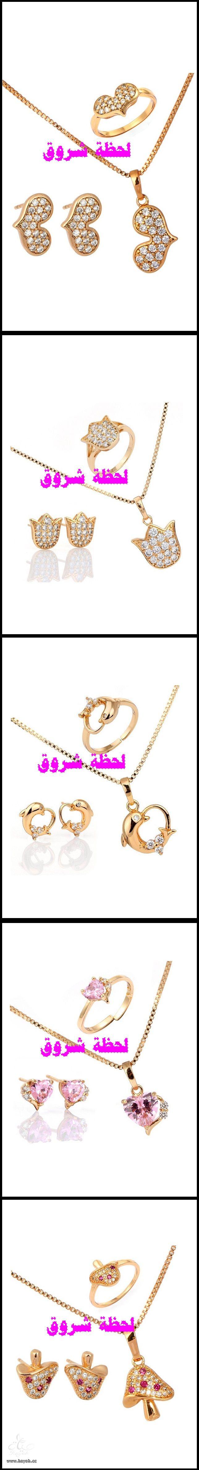 تشكيلة من صور مجوهرات hayahcc_1456357369_395.jpg