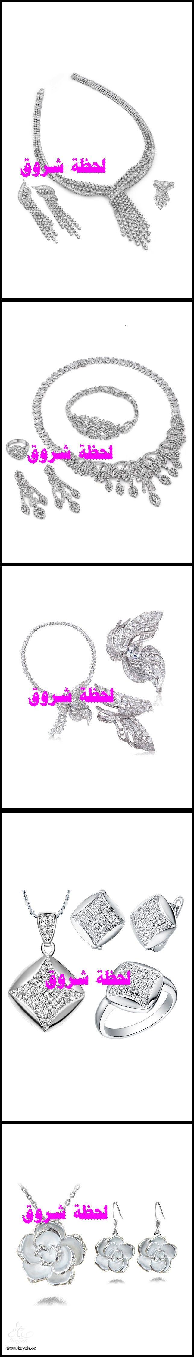 تشكيلة من صور مجوهرات hayahcc_1456357370_964.jpg