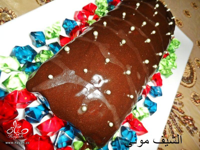 كيكة الشاتوه بالشوكولاته من مطبخ الشيف موني بالصور hayahcc_1457523523_819.jpg