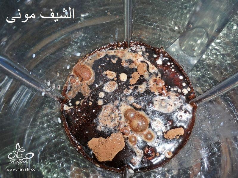كيكة الشاتوه بالشوكولاته من مطبخ الشيف موني بالصور hayahcc_1457523524_706.jpg
