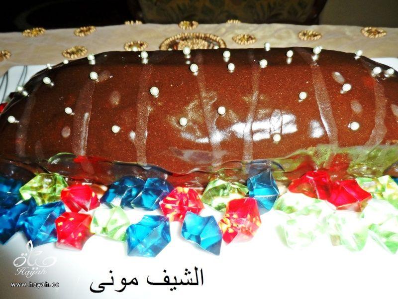 كيكة الشاتوه بالشوكولاته من مطبخ الشيف موني بالصور hayahcc_1457523524_923.jpg