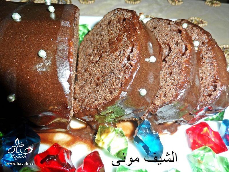 كيكة الشاتوه بالشوكولاته من مطبخ الشيف موني بالصور hayahcc_1457523525_117.jpg