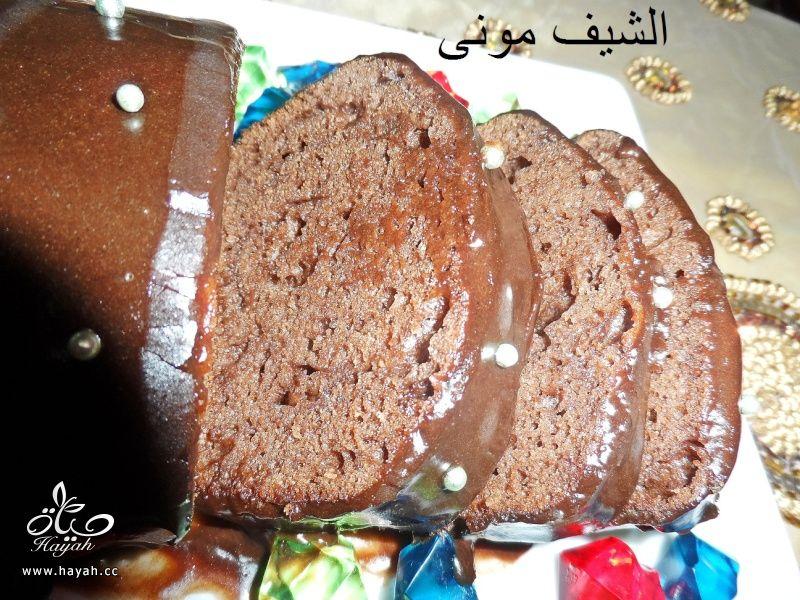 كيكة الشاتوه بالشوكولاته من مطبخ الشيف موني بالصور hayahcc_1457523526_903.jpg