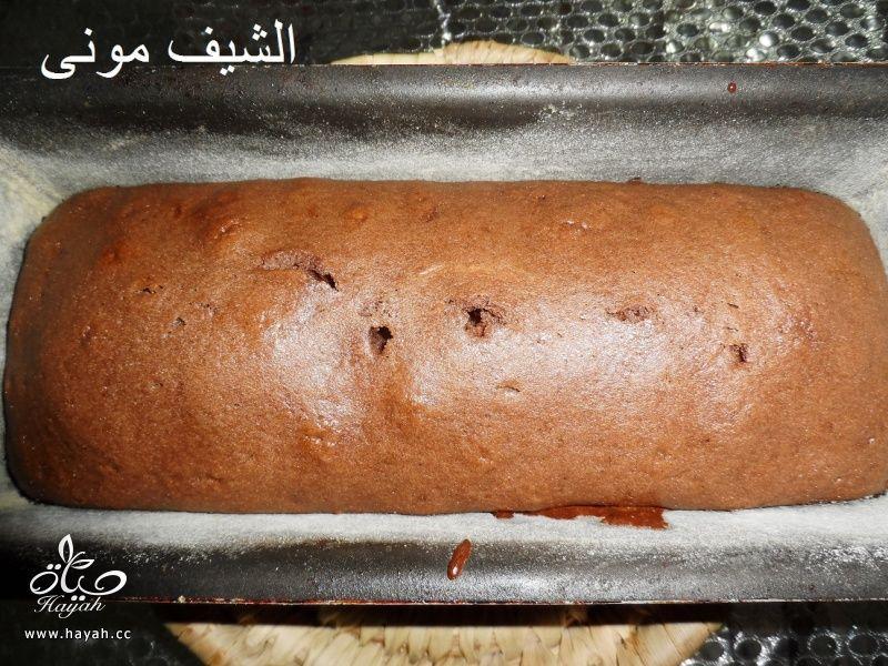 كيكة الشاتوه بالشوكولاته من مطبخ الشيف موني بالصور hayahcc_1457523530_737.jpg