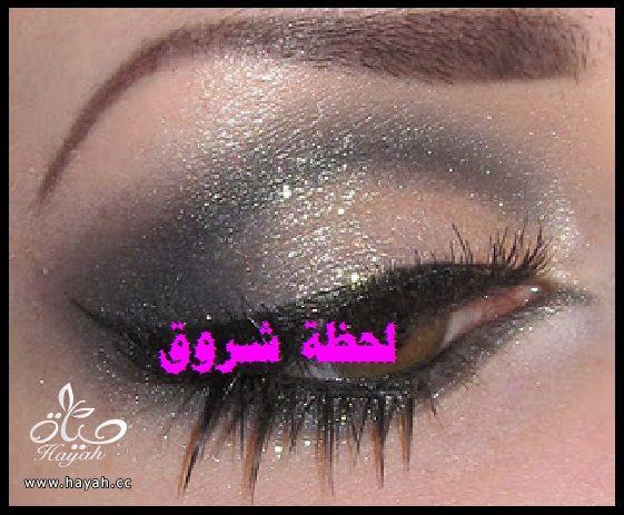 تشكيلة صور مكياج hayahcc_1461167205_134.jpg