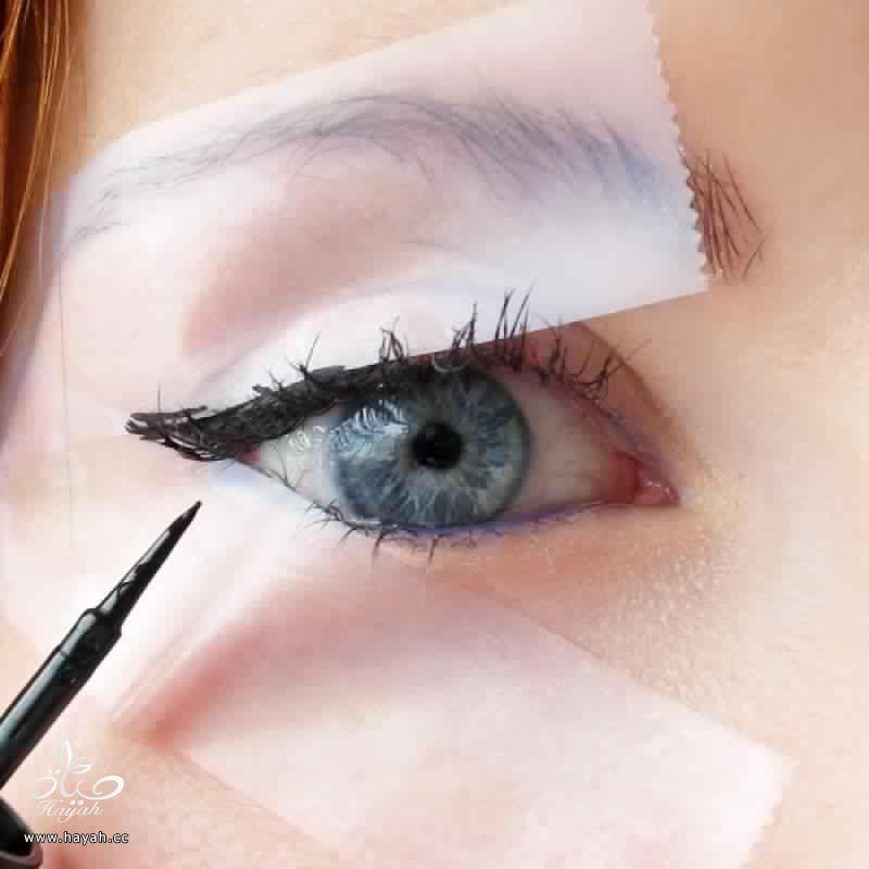 أدوات تسهل عليك رسم الأيلينر بحرفية hayahcc_1463463139_194.jpg