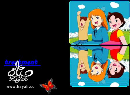 مصممة عروض بوربوينت PowerPoint (( مبتكرة )) في كافة المجالات hayahcc_1463536149_189.png