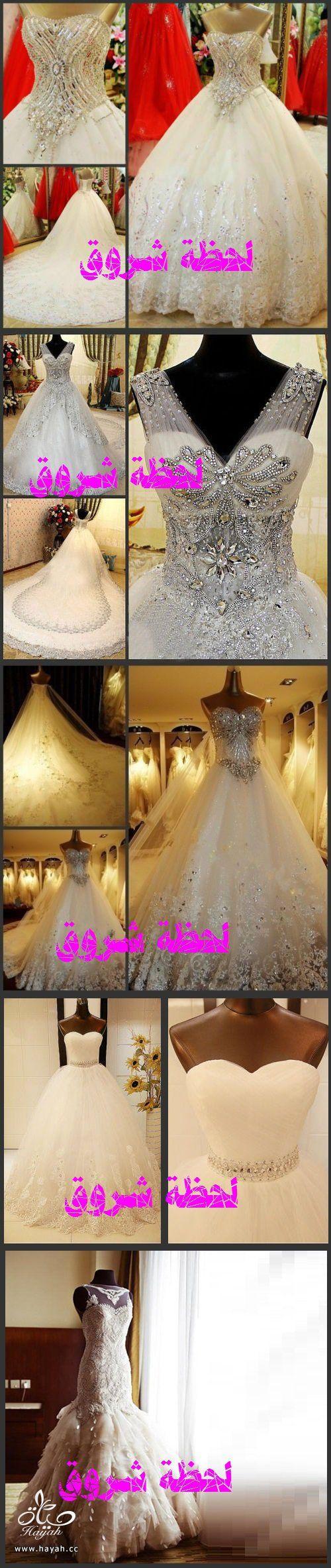 فساتين زفاف hayahcc_1474729761_559.jpg