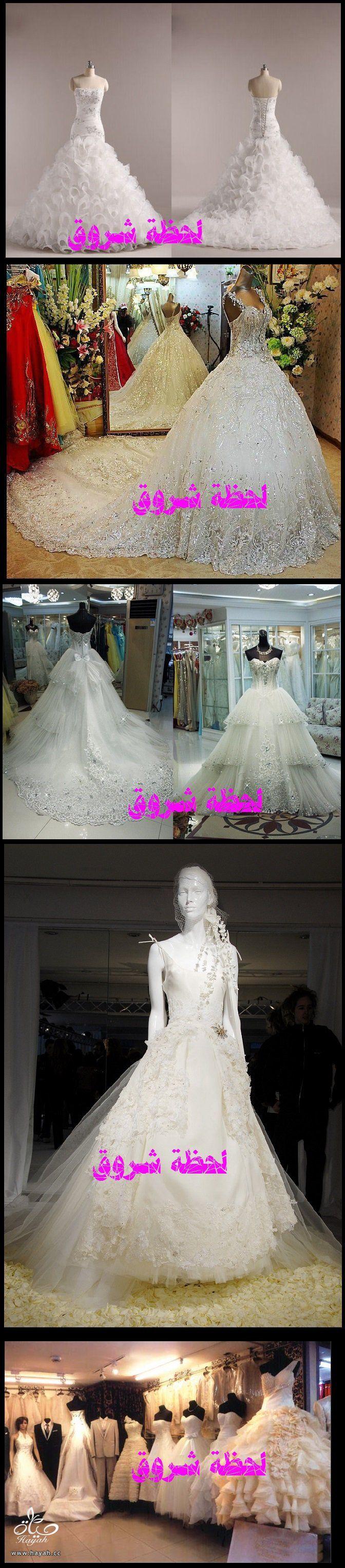 فساتين زفاف hayahcc_1474729762_265.jpg