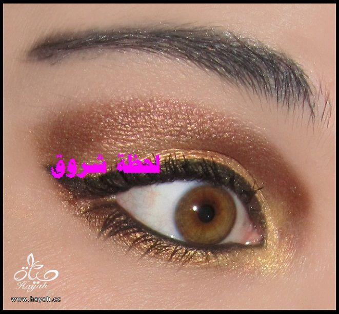 مجموعة من صورمكياج عيون hayahcc_1488133211_789.jpg