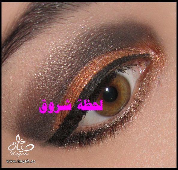 مجموعة من صورمكياج عيون hayahcc_1488133213_481.jpg