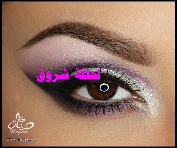 مجموعة من صورمكياج عيون hayahcc_1488133213_694.jpg