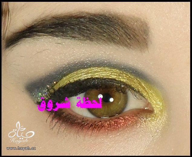 مجموعة من صورمكياج عيون hayahcc_1488133214_823.jpg