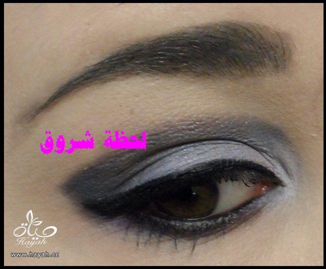 مجموعة من صورمكياج عيون hayahcc_1488133214_982.jpg