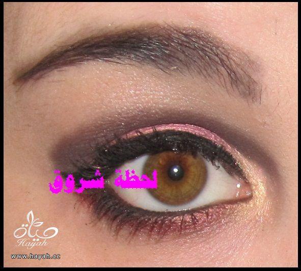 مجموعة من صورمكياج عيون hayahcc_1488133215_725.jpg