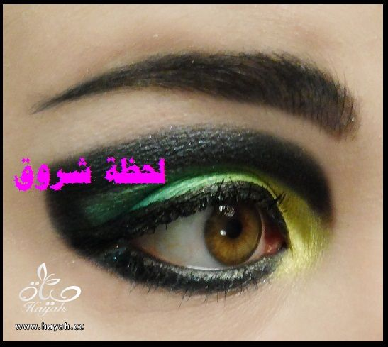 مجموعة من صورمكياج عيون hayahcc_1488133215_877.jpg