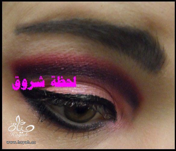 مجموعة من صورمكياج عيون hayahcc_1488133216_280.jpg