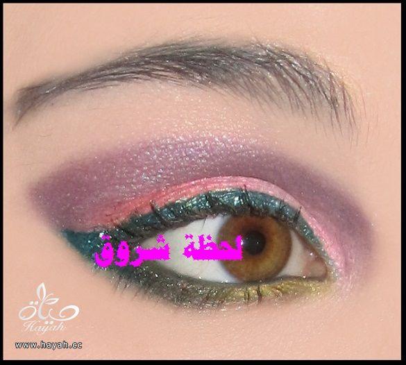 مجموعة من صورمكياج عيون hayahcc_1488133217_507.jpg