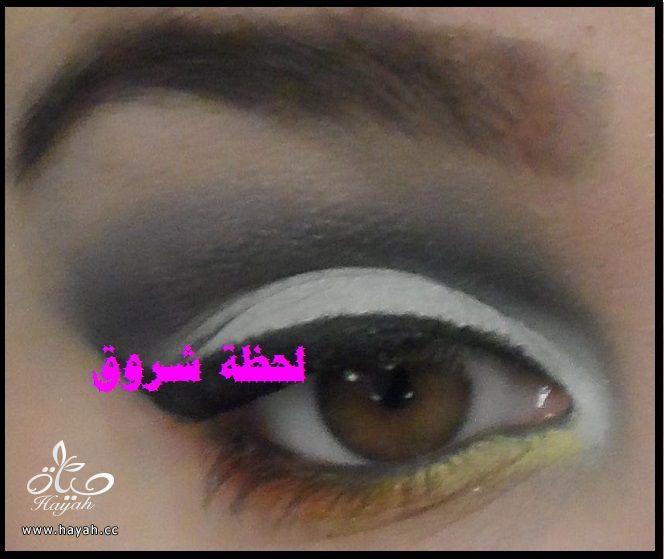 مجموعة من صورمكياج عيون hayahcc_1488133219_188.jpg