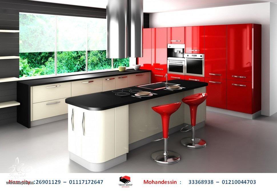 مطبخ بى فى سى - مطبخ اكريليك – مطبخ بولى لاك hayahcc_1492685495_150.jpg