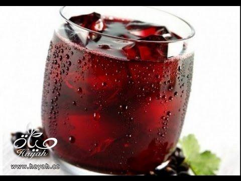 أطباق لا تخلو أي سفرة رمضانية منها hayahcc_1496224197_518.jpg