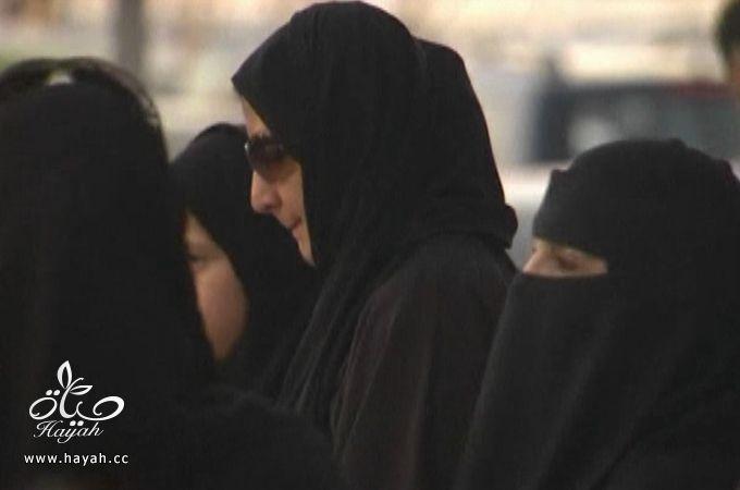 المملكة العربية السعودية وحقوق المرأة hayahcc_1496472434_640.jpg