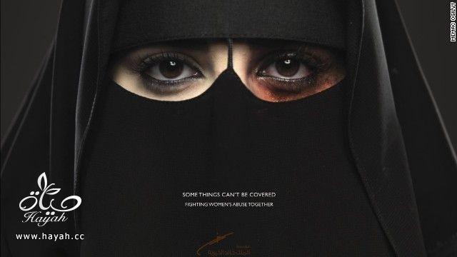 المملكة العربية السعودية وحقوق المرأة hayahcc_1496472435_909.jpg