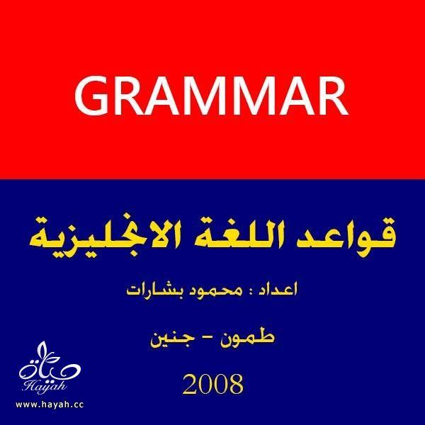 أفضل مصادر تعلم اللغة الإنجليزية مجانا hayahcc_1499082284_757.jpg