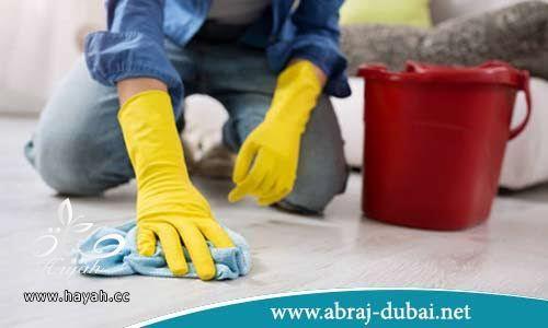 افضل خدمات شركة تنظيف فلل بالدمام والسعودية hayahcc_1501149356_368.jpg