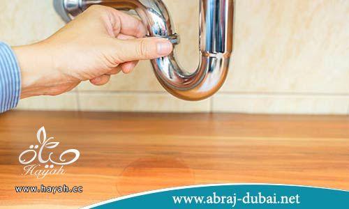 الان مع شركة كشف تسربات المياه بالدمام hayahcc_1501487535_996.jpg