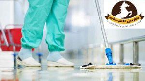 شركة تنظيف منازل بالرياض 0553972107 فارس الفرسان hayahcc_1507835171_751.jpg