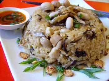 الأرز اللبناني Wasfa_71478
