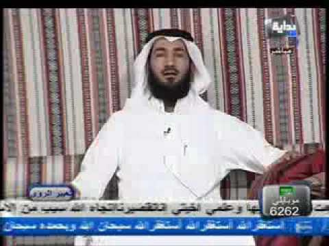 تحميل القران الكريم بصوت جواد فروغي mp3